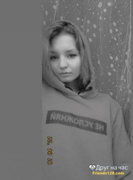 Анастасия, 19 лет, Калининград, Россия