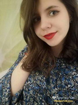 Жанна, 23 лет, Санкт-Петербург, Россия