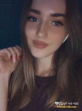 Александра, 21 лет, Москва, Россия