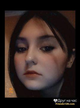 Диана, 15 лет, Николаев, Украина