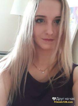 Мария, 30 лет, Челябинск, Россия