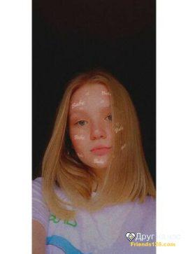 Даша, 14 лет, Мариуполь, Украина
