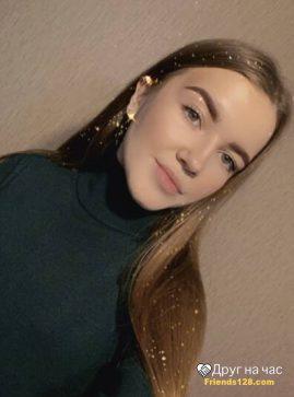Полина, 20 лет, Челябинск, Россия