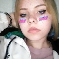 Настя, 17 лет, Женщина, Самара, Россия