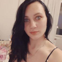Екатерина, 28 лет, Женщина, Кременчуг, Украина