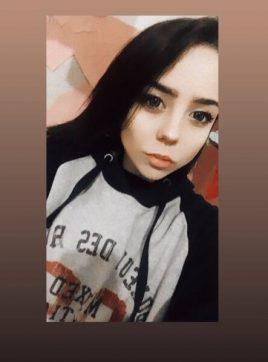 Виктория, 19 лет, Тверь, Россия