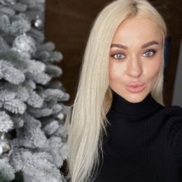 Виталина, 25 лет, Женщина, Знаменка, Украина