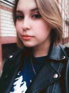 Екатерина, 18 лет, Ейск, Россия