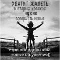 Ирина, 34 лет, Орск, Россия