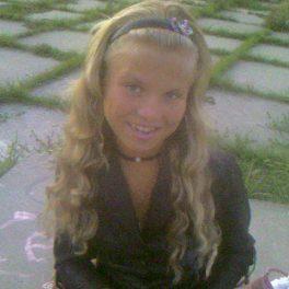 Александра, 27 лет, Женщина, Луганск, Украина
