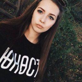 алиса, 19 лет, Женщина, Киров, Россия