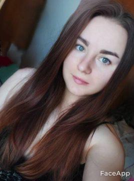Габриэла, 25 лет, Нижногорский, Россия