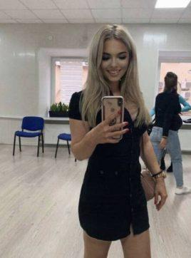 Ангелина, 36 лет, Белая Церковь, Украина