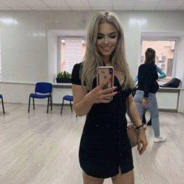 Ангелина, 36 лет, Женщина, Белая Церковь, Украина
