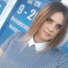 Кристина, 27 лет, Саратов, Россия