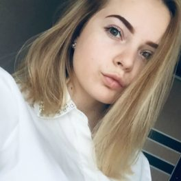 Алина, 20 лет, Женщина, Сееверодонецк, Украина