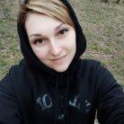 Нина Смолькова, 28 лет, Москва, Россия