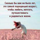 Наталья, 40 лет, Пушкино, Россия