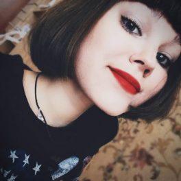 Яна, 18 лет, Женщина, Пенза, Россия