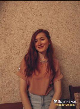 Арина, 21 лет, Уфа, Россия