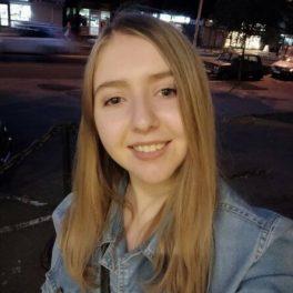Катерина, 19 лет, Женщина, Шостка, Украина