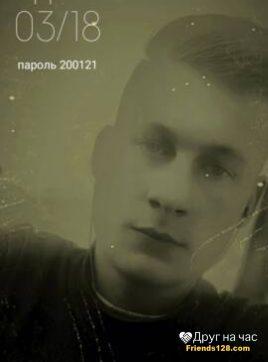 Андрей, 19 лет, Мозырь, Беларусь