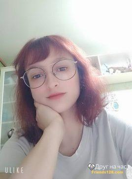 Надя, 20 лет, Таганрог, Россия