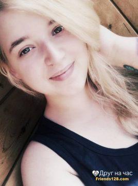 Екатерина, 22 лет, Госнеллс, Австралия