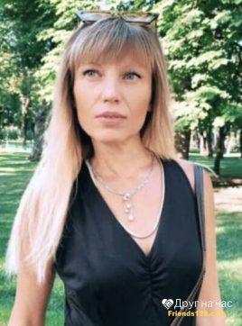 Людмила, 49 лет, Омск, Россия