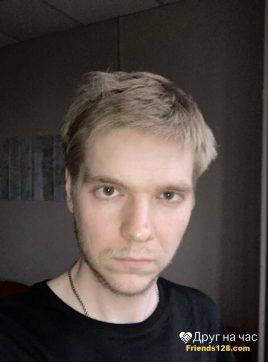 Денис, 25 лет, Кемерово, Россия
