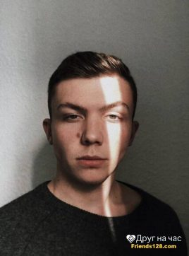 Кирилл, 23 лет, Киев, Украина