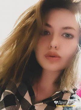 Мария, 20 лет, Москва, Россия