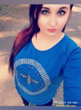 Стефания, 23 лет, Даугавпилс, Латвия