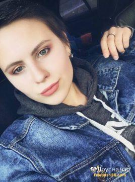 Полина, 20 лет, Tosno, Россия