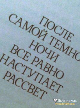 Родная, 26 лет, Москва, Россия