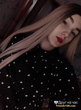 Карина, 19 лет, Калуга, Россия
