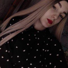 Карина, 19 лет, Женщина, Калуга, Россия