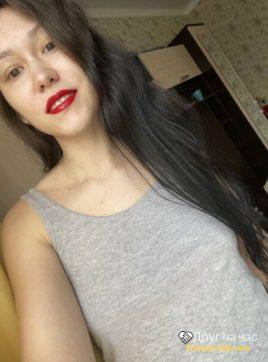 Арина, 23 лет, Ростов-на-Дону, Россия