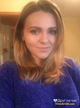 Алена Санягина, 26 лет, Чапаевск, Россия
