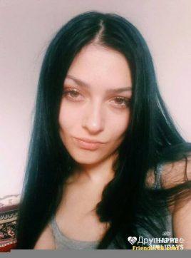 Вероника, 25 лет, Житомир, Украина