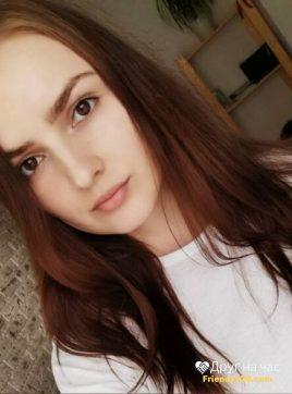 Наталья, 26 лет, Нижний Новгород, Россия