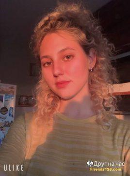 Кристина, 20 лет, Харьков, Украина