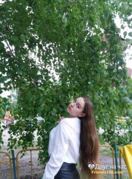 Вероника, 16 лет, Запорожье, Украина