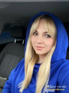 Ирина, 31 лет, Санкт-Петербург, Россия