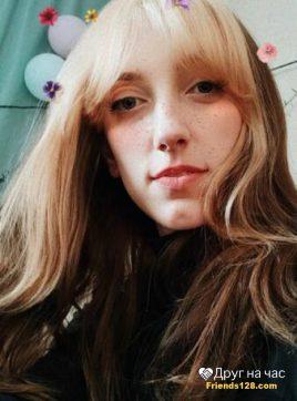 Ирина, 22 лет, Запорожье, Украина