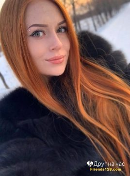 Наталья, 32 лет, Пермь, Россия