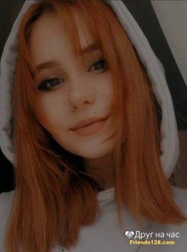 Виктория, 18 лет, Москва, Россия