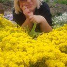 Ирина, 38 лет, Запорожье, Украина