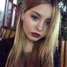 Екатерина, 32 лет, Москва, Россия
