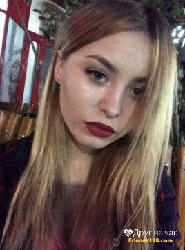 Екатерина, 31 лет, Москва, Россия